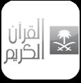 Quran TV Saudi