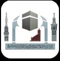 Masjid Nabawi Saudia
