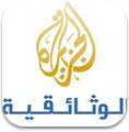 AL Jazeera Documentary News Live TV