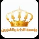 Jordan TV Arabic Live TV