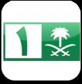 Saudi TV 1 Arabic Live TV