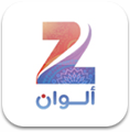 Z Alwan Arabic Live TV