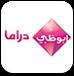 Abu Dhabi Drama HD