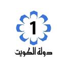 Kuwait TV 1